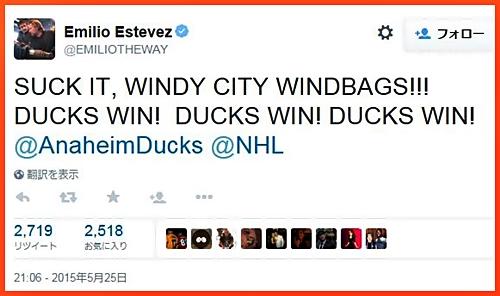 Emilio Estevezs Tweet