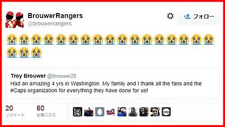 Brouwer Rangers Sad Tweet