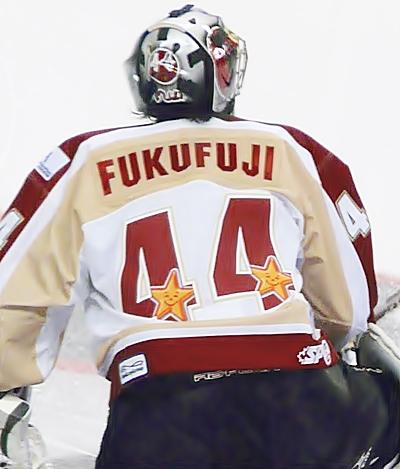 Yutaka Fukufuji