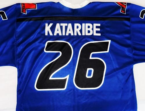 Jiro KATARIBE Kato