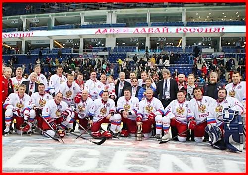 Legends Russia