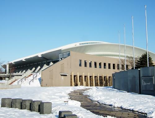 Hakucho Oji Ice Arena