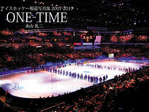 アイスホッケー報道写真集2007-2017  「ONE-TIME」