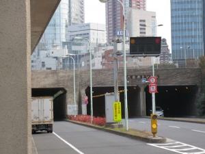 六本木トンネル1