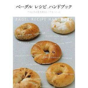 HIGU-Book