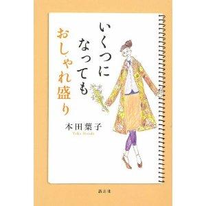 hohoho-Book