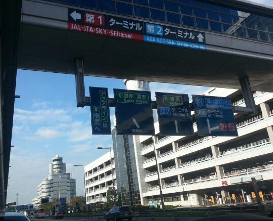 20141026_142842-1.jpg