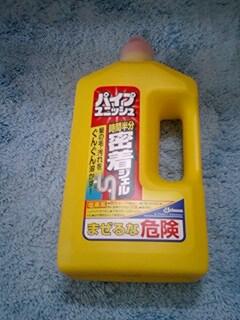 20070601_372203.jpg