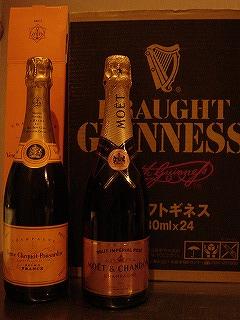 ビールとシャンパン