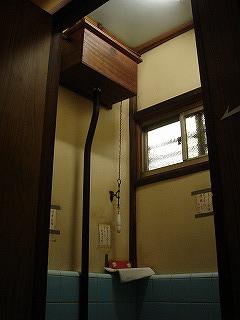 カヤバのトイレ