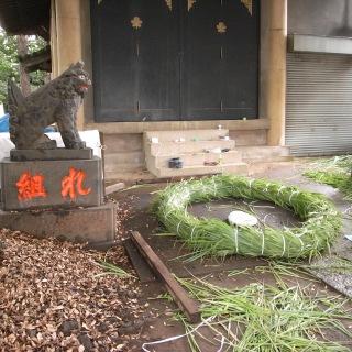 諏方神社・茅の輪