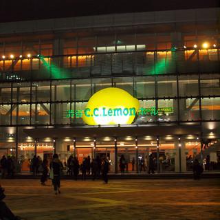 C.C,Lemonホール