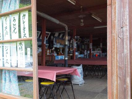 富士見小屋