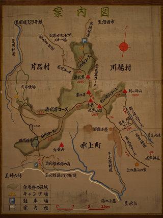 奥利根水源の森・地図