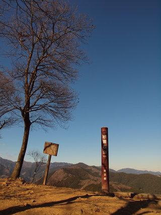 岩茸から棒ノ嶺「2011