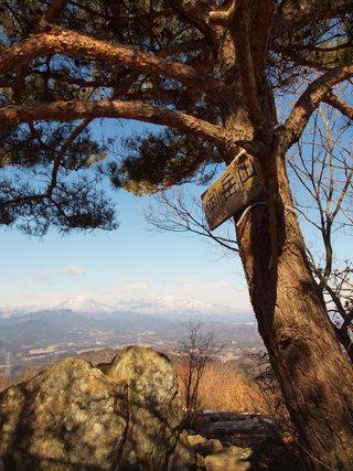御岳山546