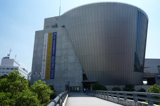 サントリーミュージアム天保山
