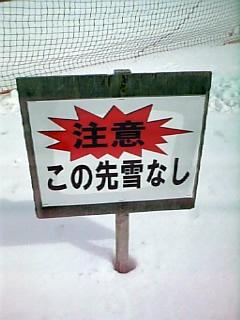 RISA スノーボード
