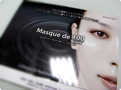 masque de 100