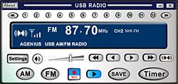 USB RADIOインターフェース