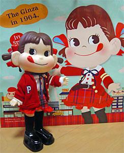 セブンイレブンペコちゃん(赤)