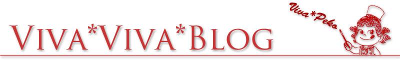 Viva*Viva*Blog