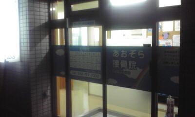 111011_2009~01.jpg