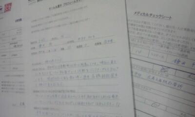 111027_2016~01.jpg