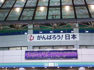20141223_221340.jpg