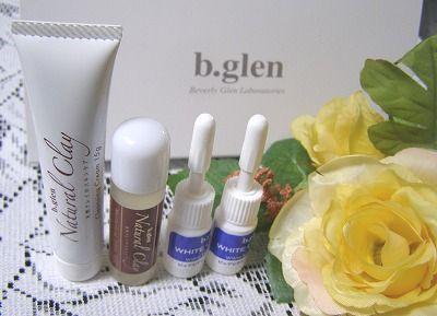 b.glen ビーグレン ビバリーグレン/ビバリーグレンラボ、b.glenお試しセットの口コミ・体験感想、効果。私が試したのは毛穴(にきび)対策お試しセット/スキンケア基礎化粧品