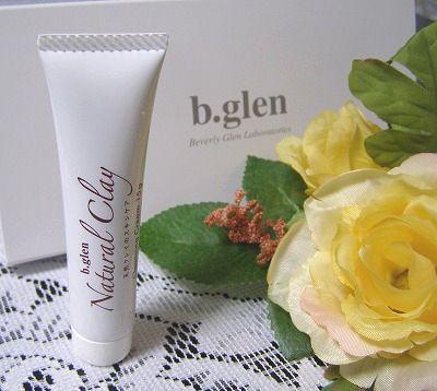 ビーグレンb.glen ビバリーグレン/ビバリーグレンラボ、b.glenお試しセットの口コミ・感想。画像は天然クレイ(モンモリロナイト)のクレンジングクリームCleansing Cream 合成界面活性剤や発泡剤を使わない、泡の立たないタイプの洗顔料