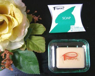 透明肌を導く美人の湯『美又温泉水』配合のピアベルピア・PIABELPIAスターターキット ソープ