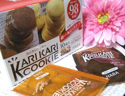 HABA(ハーバー)カリカリクッキー(ダイエットクッキー)
