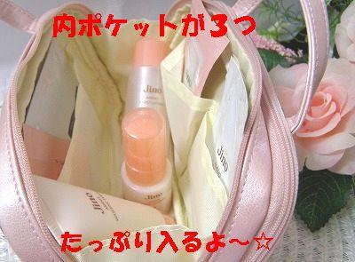 君島十和子(女優)さんも愛用♪味の素(株)・Jino(ジーノ)うるおいのもと実感セット かわいいピンクのポーチ付! 画像:ポーチの中