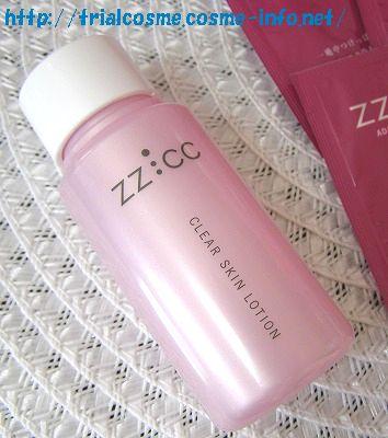 ZZ:CC クリアスキン ローション