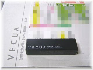くちびる用ハチミツ美容液『VECUA ハニーラスターR』美的・VOCE・ビーズアップに掲載されました☆