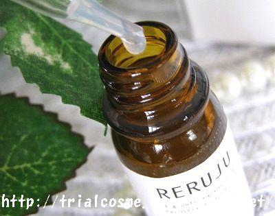 RERUJU・リルジュ リカバリィ エッセンス 7日間実感トライアルの体験クチコミ EGF+FGF+IGF+リジュライン美容液
