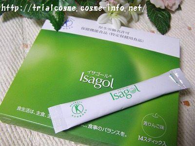 コレステロールの吸収を抑え、お腹の調子を整える 厚生労働省認可 特定保健用食品「イサゴール」の口コミ