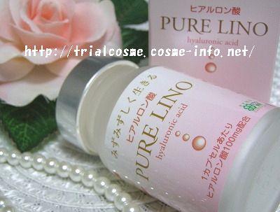 高純度ヒアルロン酸美容サプリPURE LINO(ピュアリノ)の口コミ