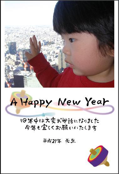 東京都庁の展望台にて。次男1歳11ヶ月