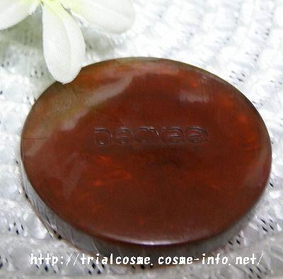 DEOXEE(デオキシー)モイスチャーソープ