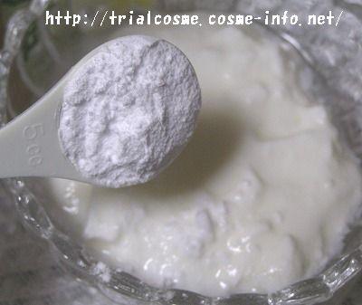 北の大地の天然オリゴ糖のクチコミ 便秘対策は北海道・シーオー・ジェイピーの天然オリゴ糖(ラフィノース)!