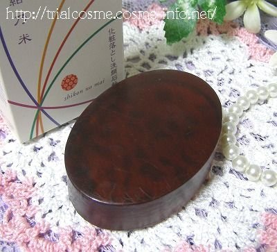 古代米の米ぬかエキス(保湿成分)と黒大豆エキス(保湿成分)を配合したうるおいたっぷりの化粧落とし洗顔石けん「紫紺乃米」
