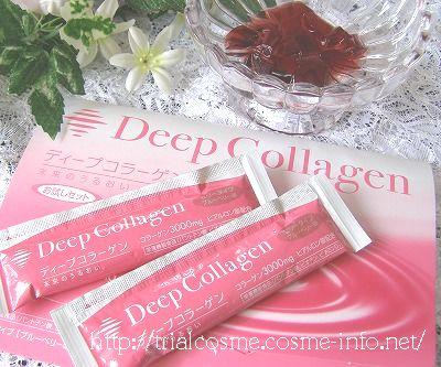 ディープコラーゲン(Deep Collagen)未来のうるおい・お試しセット[ブルーベリー味]の口コミ