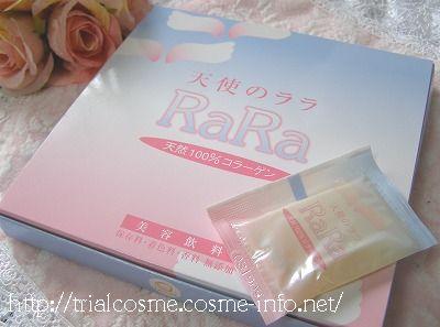 女優・羽野晶紀さんが「メレンゲの気持ち」で紹介して以来大ブレーク!高純度ピュアコラーゲン♪天使のララ(RaRa)