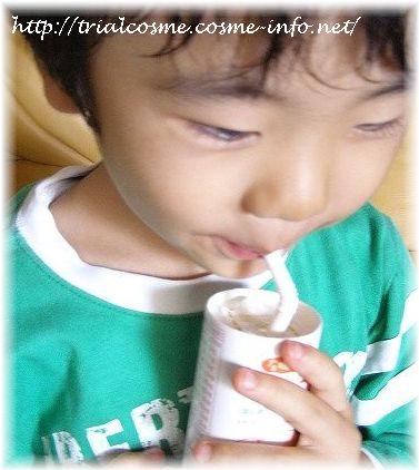 豆乳飲料『そいっち』(マルサンアイ)の口コミ