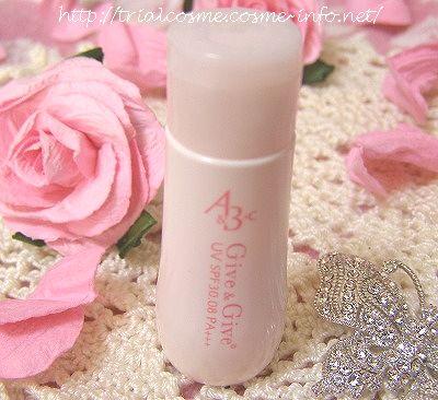 Give&Give(ギブアンドギブ)化粧品・サンプルセットの口コミ!UV AアンドBプラスC(日焼け止めローション)