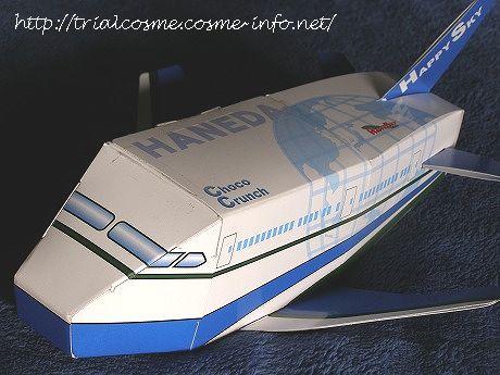 飛行機型チョコクランチ HANEDA