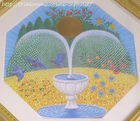 トイレ用ミニ風水画【金運の泉】の口コミ