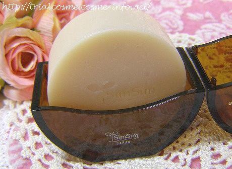 SimSim(シムシム)セサミ石鹸の口コミ!